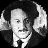 Avram Goc